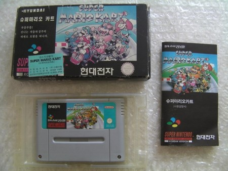 link-tothepast collection - Page 6 Mariokart-korean-4